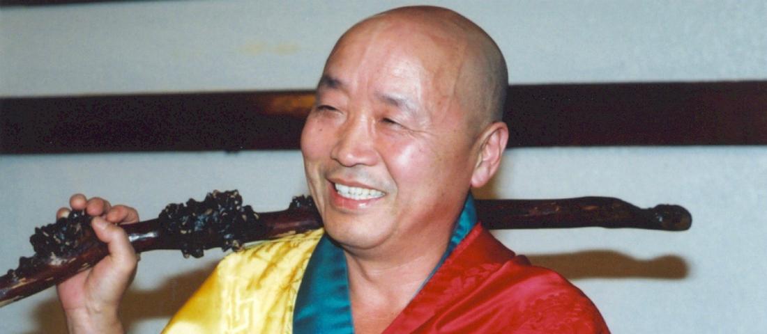 Shim Gum Do Founding Master
